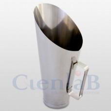 Concha Tipo Cereais Aço Inox Com Cabo -  100mL